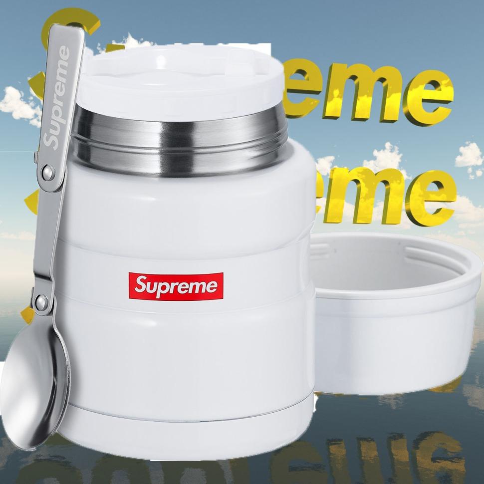supreme-thermos